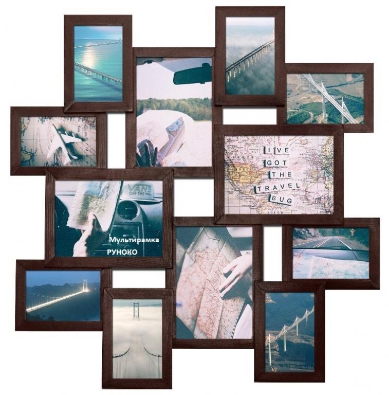 Рамки для нескольких фотографий своими руками